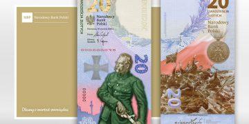 pionowy banknot bitwa warszawska